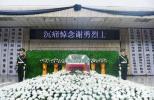 江苏两千多人挥泪送别21岁烈士谢勇 2018年已有这些消防战士牺牲