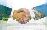 就在这个周末!全球私募基金西湖峰会即将盛大启幕