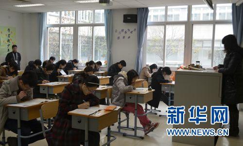 e乐彩这个平台可靠吗:武汉中考、高考考点出炉 两考期间考点周边禁施工
