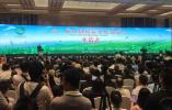 第二届中国国际茶博会开幕 首次发布茶产业杭州指数