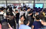 既想落户天津又想在北京工作,可以吗?权威解读来了!