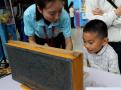 上海举办青少年科技节