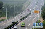 公安部提醒:谨防夏季汛期道路交通安全风险