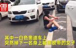 成都环路车上突然掉下被绑架女子 警方:嫌犯已被抓