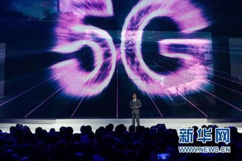 1秒钟能下载一部高清电影 中国5G来了!