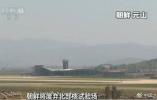 """记者讲述朝鲜""""弃核""""见闻:赴试验场列车窗户遮光 不许记者打开拍"""