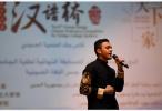 """这个国家举办了""""汉语桥""""世界中学生中文比赛"""