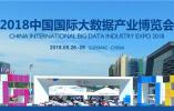 习近平贺信表明中国构建网络空间命运共同体的新内涵