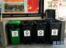 山東將加強省直機關生活垃圾分類日常檢查 推廣應用新能源汽車