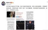 崔永元:范冰冰痛哭向我道歉,阴阳合同还有大人物