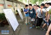 注意!洛阳高考考生6月6日可以看考场了