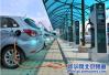 汽车产业投资管理拟立新规 新势力造车获批难度加大