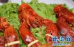 小龙虾产业发展报告:去年社会经济总产值约2685亿