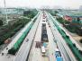 郑州四环线、大河路快速化全面动工 明年6月底前主线通车