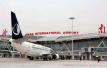 端午小长假 济南国际机场预计运送旅客13.7万人次