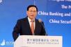 2位副国级9位部级在上海同台演讲 释放啥信号?