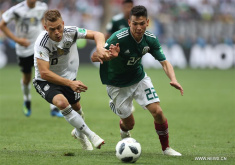 Mexico's Marquez becomes third man to play at five World Cups