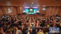 高校举行汉式学士学位授予仪式 千名毕业生参加