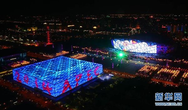 """北京赛车历史记录:""""北京七环""""月底贯通成""""环""""!快看经过你的家吗?"""