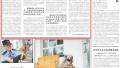 生态环境部长人民日报刊文谈打好污染防治攻坚战
