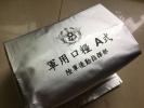 台湾新型口粮交付部队官兵测试 台军官兵最满意饼干