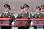 67年前2.4万名志愿军被水葬 韩国国内呼吁将遗骸归还中国