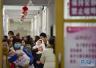 """山东医养健康产业迈向""""万亿级"""" 三个阶段性目标"""