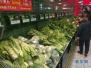 泰安:猪肉价格上涨 蔬菜粮食价格下降