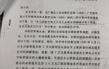 """江苏一纪委书记喊冤15年 法院拟改判无罪又""""反水"""""""
