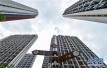 上海出新规:企业购房须满5年才能上市交易