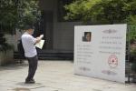 """能上重高为何选职高?杭州这所职校首推""""3+4""""招生模式"""