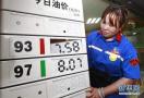 同比下降!上半年郑州销售成品油91.19万吨