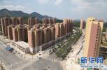 淄博253套公租房接受申请 月租最少仅用17元
