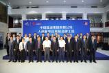 赵华林:深入挖掘民族品牌文化内核 传递中国声音