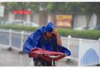 北京发布大风蓝色预警:预计前半夜阵风可达8级