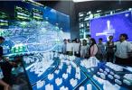 业界认为:大数据产业是中国经济增长新动能