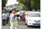 """向""""乘凉式""""等红灯说不 南京交警严查重点交通违法行为"""