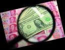 时隔13个月人民币中间价再破6.8,年内累计贬值4.1%