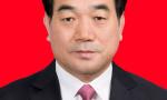 周铁根当选徐州市人大常委会主任 庄兆林当选市长