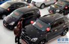 """商业车险""""报行合一""""8月起正式实施 车险价格战将退出历史舞台?"""