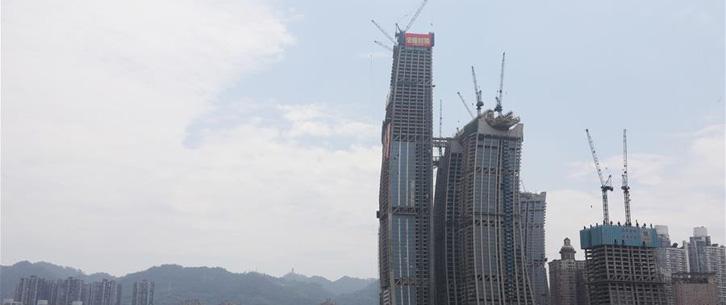 重庆在建第一高楼主体封顶