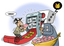 浙江天台警方破获特大微信赌博案 涉案金额达3亿元