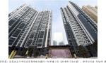 7月各地调控加码 北京楼市平稳 二手房价涨速回落