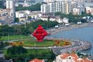 2018世界旅游城市联合会 青岛香山旅游峰会开幕