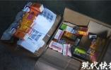 细思极恐!6万瓶微商代购进口婴幼儿药物是假药!
