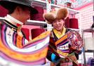 氆氇之乡文化节