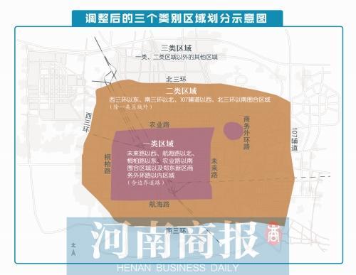 郑州或划分四类停车区域收费 计费单位由1小时变半小时