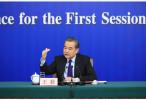 王毅應約同墨西哥外長比德加賴通電話