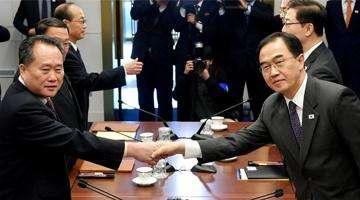 朝韩第五次高级别会谈达成七项协议