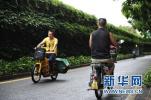 北京电动自行车临时标识申领:223处发放点